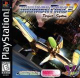 Jaquette Thunder Force V : Perfect System