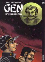 Couverture Gen d'Hiroshima, tome 9