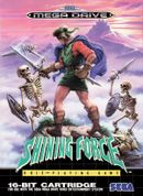 Jaquette Shining Force