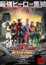 Affiche Kamen Rider Heisei Generations FINAL: Build & Ex-Aid with Legend Riders