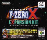 Jaquette F-Zero X Expansion Kit