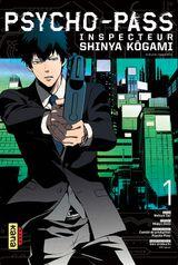 Couverture Psycho-Pass Inspecteur Shinya Kôgami, tome 1