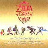 Pochette The Legend of Zelda: 25th Anniversary Special Orchestra CD