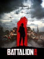 Jaquette Battalion 1944