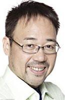 Photo Tōru Ōkawa