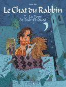 Couverture La Tour de Bab-el-Oued - Le Chat du rabbin, tome 7