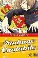 Couverture Nodame Cantabile, tome 1