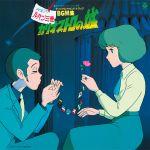 Pochette ルパン三世 カリオストロの城 オリジナル・サントラBGM集 (OST)