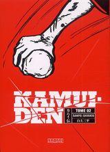 Couverture Kamui-Den, tome 2