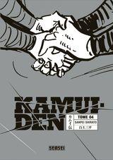 Couverture Kamui-Den, tome 4