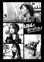 Affiche Documentary of NMB48