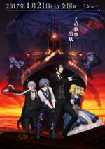 Affiche Black Butler : Book of the Atlantic