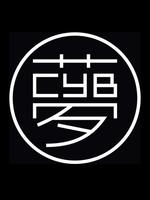Logo Cyber Dream Records