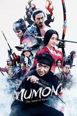 Affiche Shinobi no Kuni
