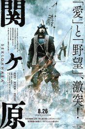 Affiche Sekigahara