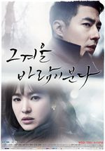 Affiche That Winter, the Wind Blows