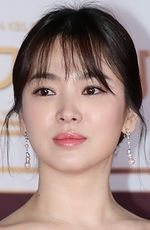 Photo Song Hye-kyo