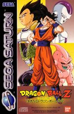 Jaquette Dragon Ball Z : Legends
