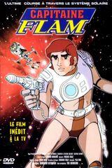 Affiche Capitaine Flam : l'Ultime Course à travers le Système Solaire