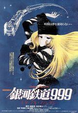 Affiche Galaxy Express 999 : Eternal Fantasy