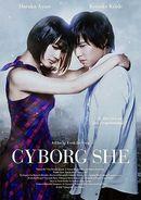 Affiche Cyborg She
