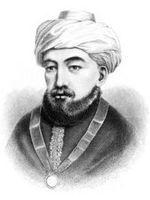 Photo Moïse Maimonide