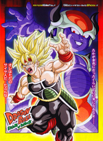 Affiche Dragon Ball: Episode of Bardock