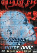 Affiche Guinea Pig: Android of Notre Dame