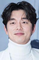 Photo Gong Yoo