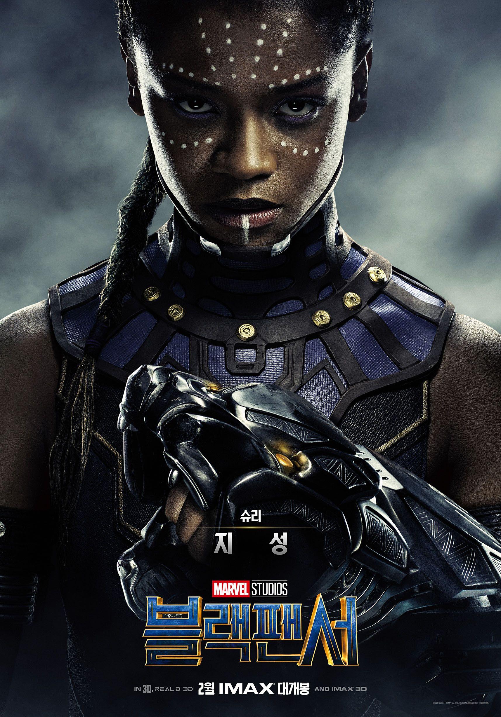 Affiches, posters et images de Black Panther (2018