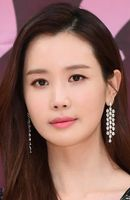 Photo Lee Da-Hae