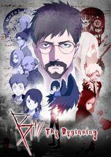 Affiche B: The Beginning