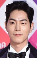 Photo Hong Jong-Hyun