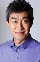 Photo Yūichi Nagashima