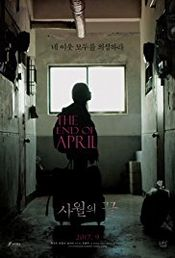 Affiche The End of April