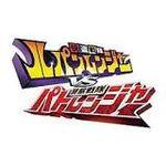 Affiche Kaitou Sentai Lupinranger VS Keisatsu Sentai Patranger