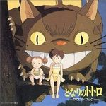 Pochette Tonari no Totoro Sound Book