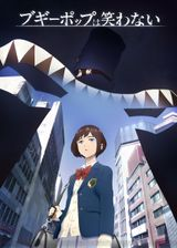Affiche Boogiepop and Others