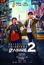 Affiche Detective Chinatown 2
