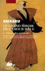 Couverture Le Grand Miroir de l'amour mâle – tome 1