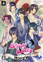 Jaquette Storm Lover Natsu Koi!!