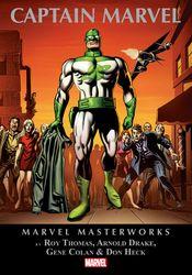 Couverture Marvel Masterworks: Captain Marvel, Volume 1
