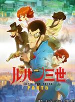 Affiche Lupin III : Part V