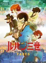 Affiche Lupin The Third - Part V