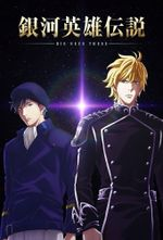 Affiche The Legend of the Galactic Heroes: The New Thesis - Encounter