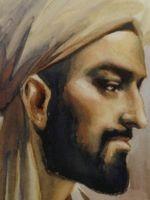Photo Ibn Khaldûn