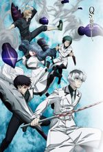 Affiche Tokyo Ghoul: re