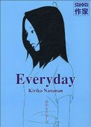 Couverture Everyday