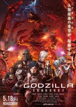 Affiche Godzilla : La ville à l'aube du combat