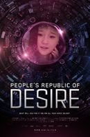 Affiche People's Republic of Desire